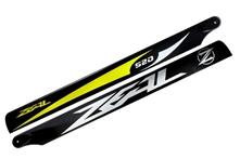 Billede af ZEAL Carbon Fiber main blades 520mm (Yellow)